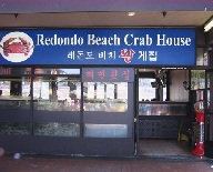 Redondo Beach Crab House Redondo Beach